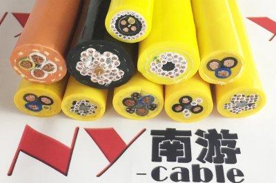 矿用铲运机电缆-3×16+1×10电