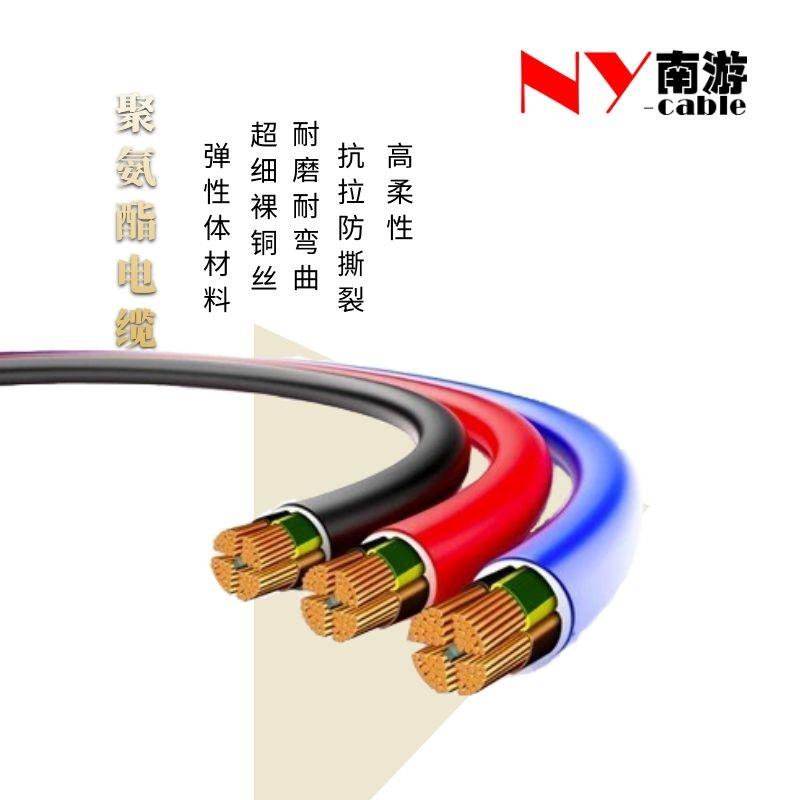 tpu聚氨酯电缆_tpu聚氨酯耐磨电缆